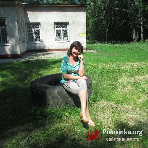 знакомств в области сайт мобильных кемеровской